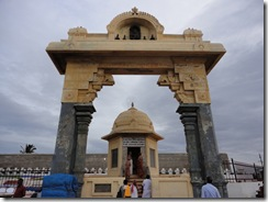 Temple of Shri Aadi sankaracharya